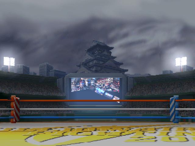 Osaka Stadium Shiyo style (CVS2) Mugen000