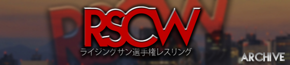 RSCW Archive