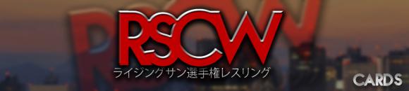 RSCW Cards