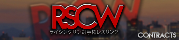 RSCW Contracts
