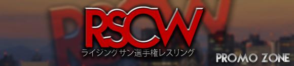 RSCW Promo Zone