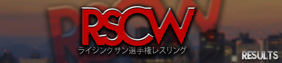 RSCW Results