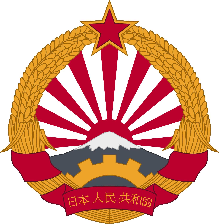 https://cdn.discordapp.com/attachments/321410754765127680/321412046023426058/people_s_republic_of_japan_by_fenn_o_manic-d8f6rqg.png