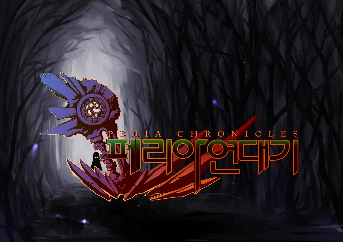 Peria_halloween_Logo.png