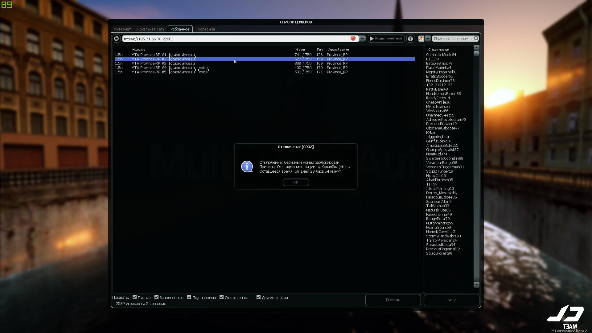Desktop_Screenshot_2018.09.23_-_17.42.50