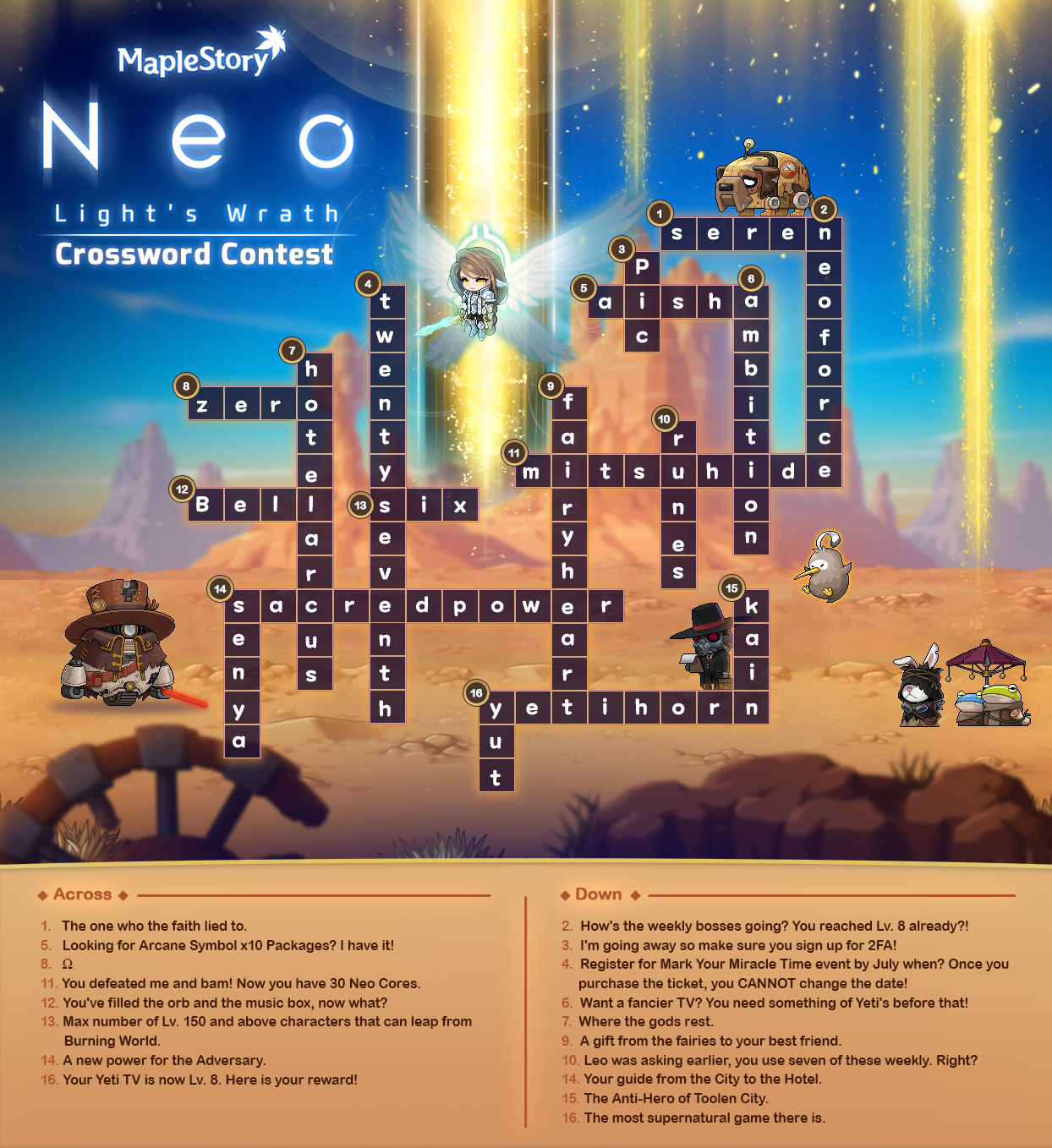 MapleStory-Neo-Crossword-Contest_v1_answers.png