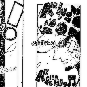 One Piece Spoilers 955 Image0