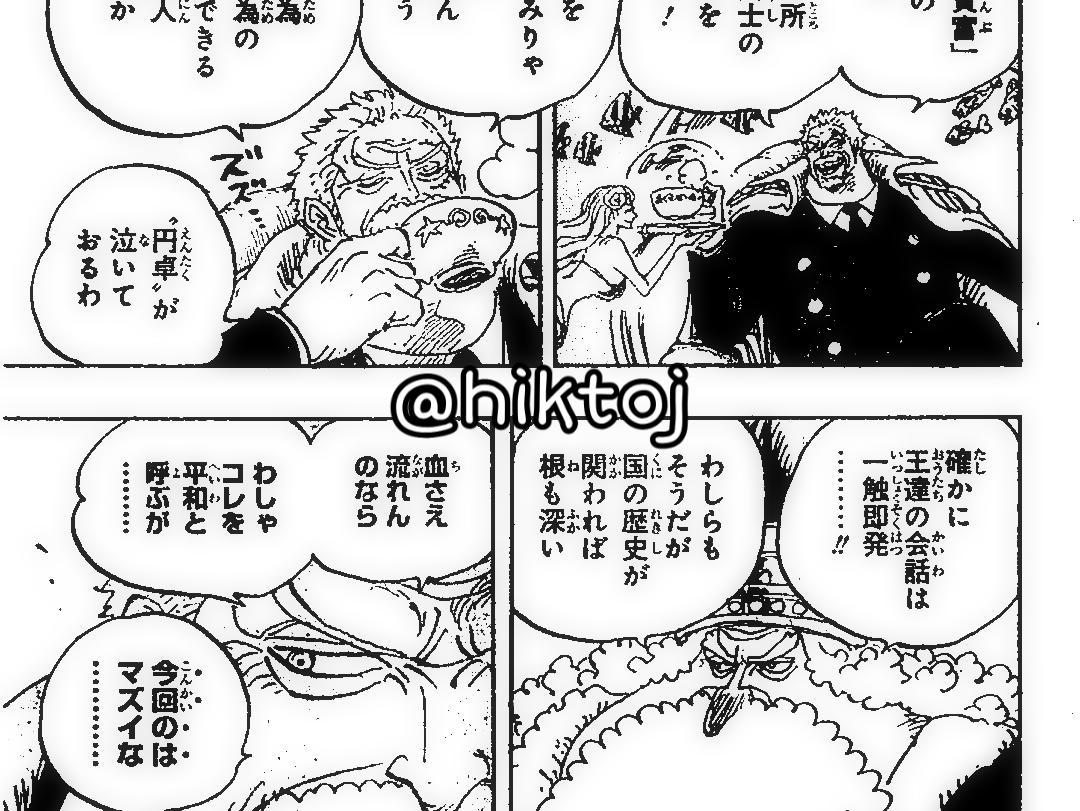 One Piece Spoilers 956 EEvHUYsWwAAEZ3d