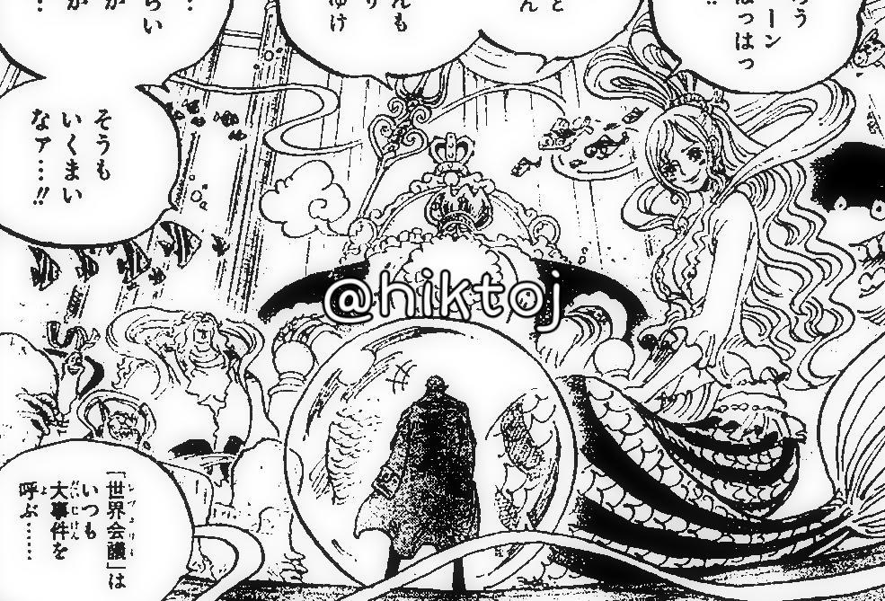 One Piece Spoilers 956 EEvHVSEWwAAVl3z