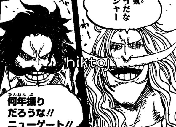 """One Piece Spoilers 966: """"Roger y Shirohige"""" Image0"""