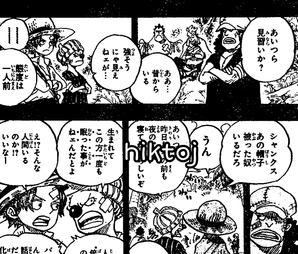"""One Piece Spoilers 966: """"Roger y Shirohige"""" Image1"""