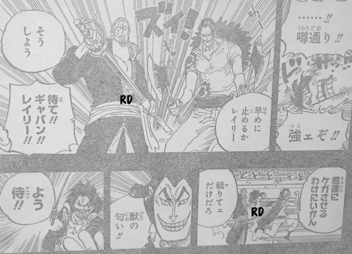 "One Piece Spoilers 966: ""Roger y Shirohige"" Ncy7wYAg_o"