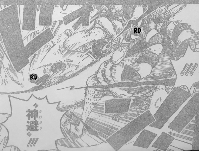 """One Piece Spoilers 966: """"Roger y Shirohige"""" P4wwWNJg_o"""