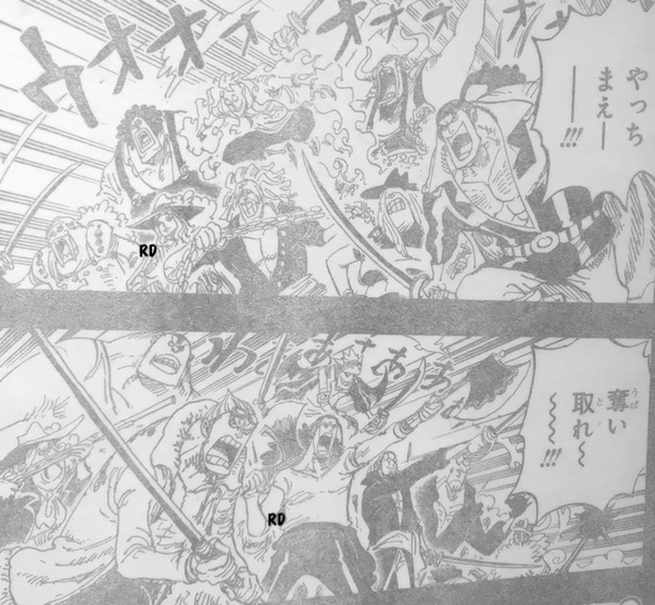 """One Piece Spoilers 966: """"Roger y Shirohige"""" Wp0wXMHz_o"""