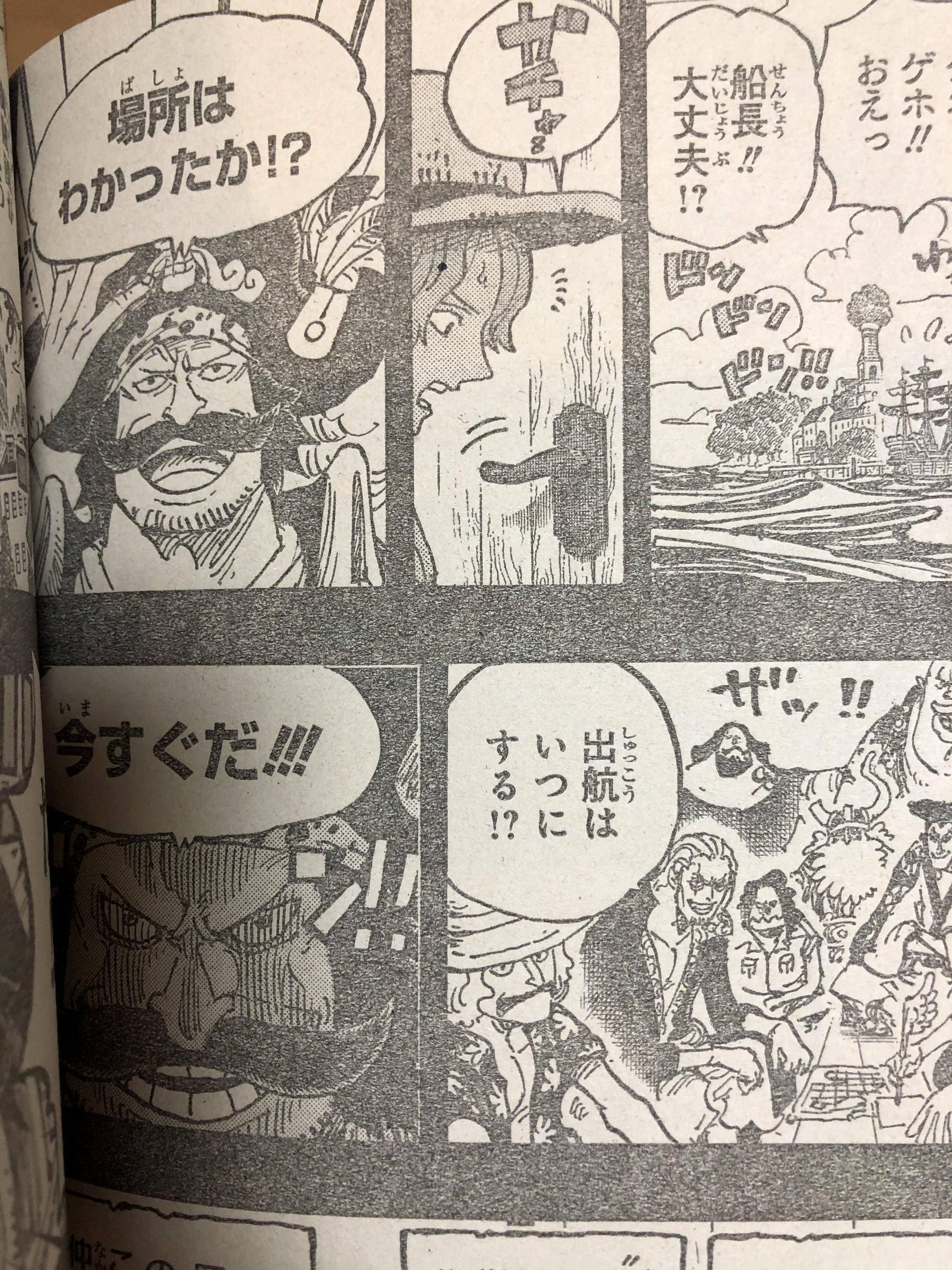 One Piece Spoilers 967 02