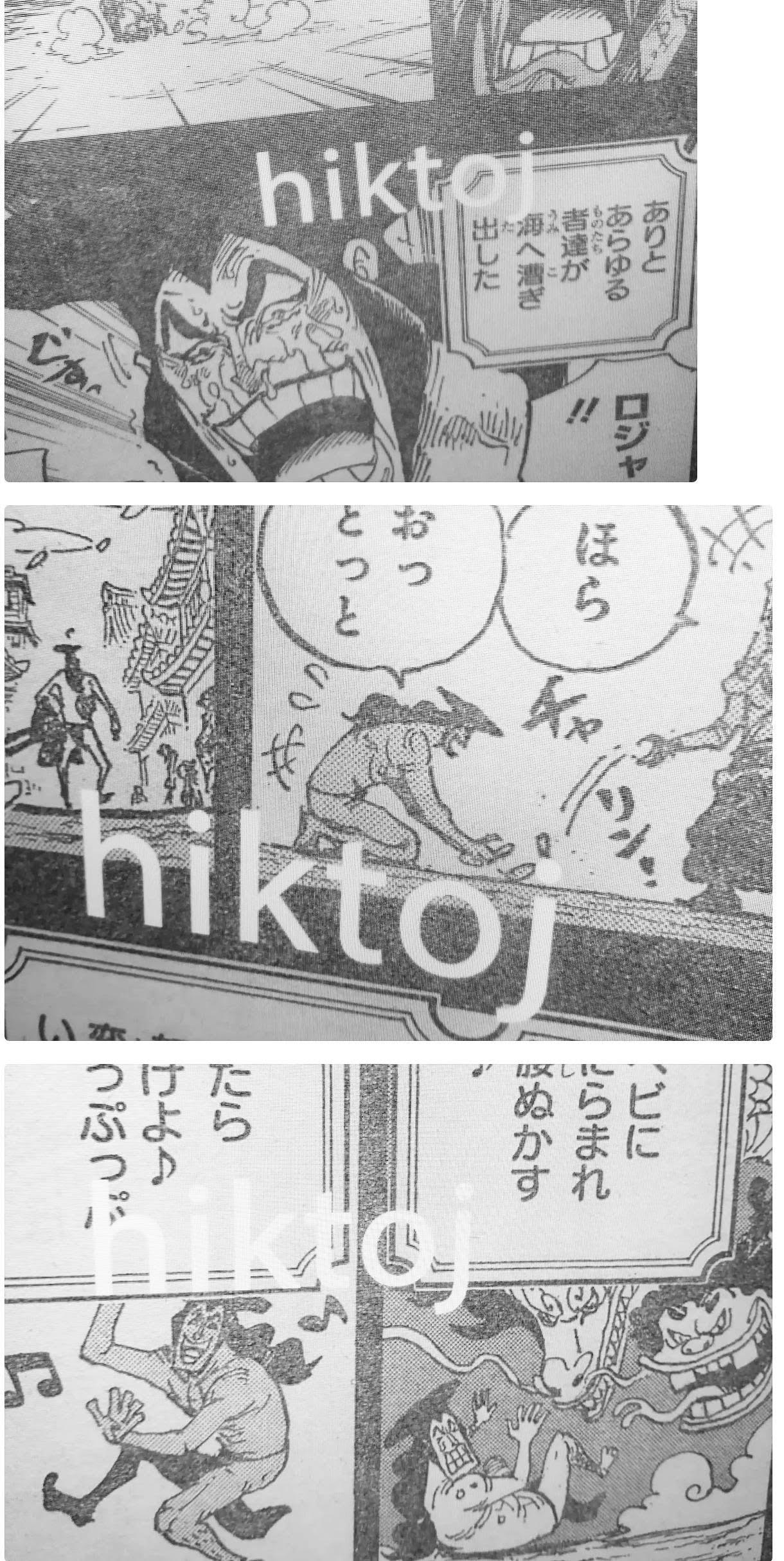 One Piece Spoilers 969 2