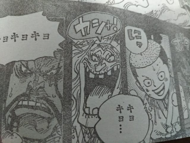 One Piece Spoilers 970 04