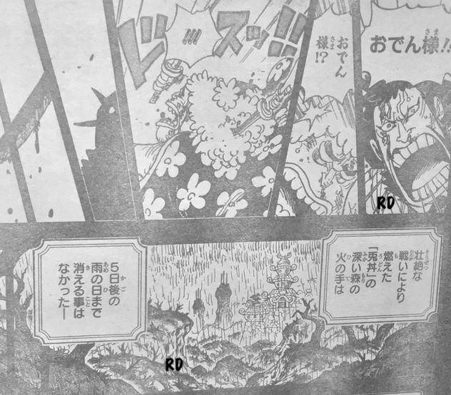 One Piece Spoilers 970 BVfNhC10_o