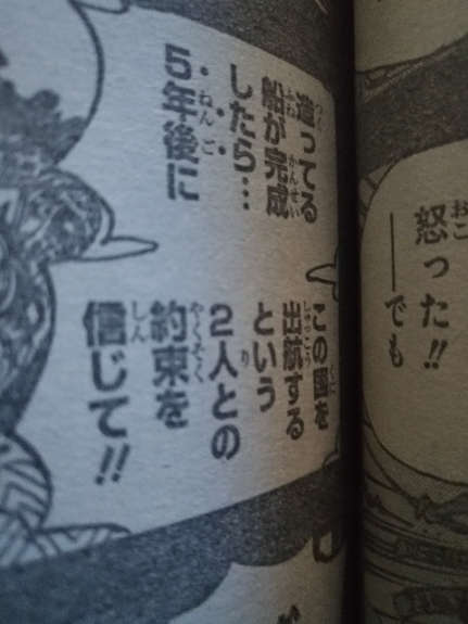 One Piece Spoilers 971 02