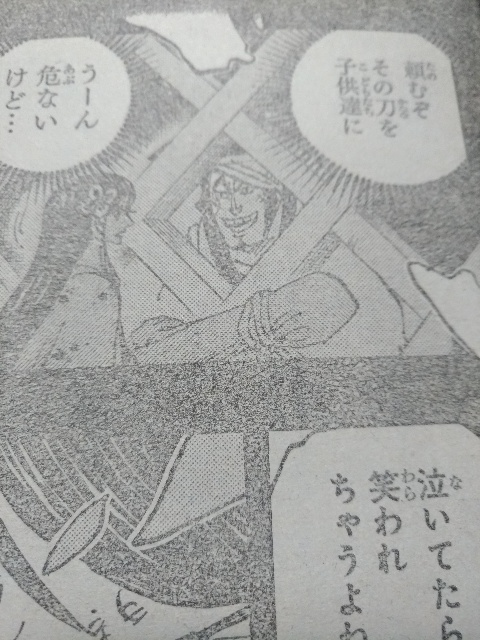 One Piece Spoilers 972 05
