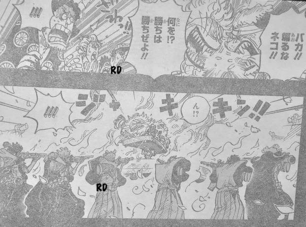 One Piece Spoilers 972 53