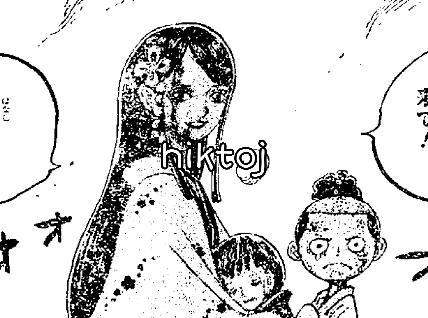 One Piece Spoilers 973 07