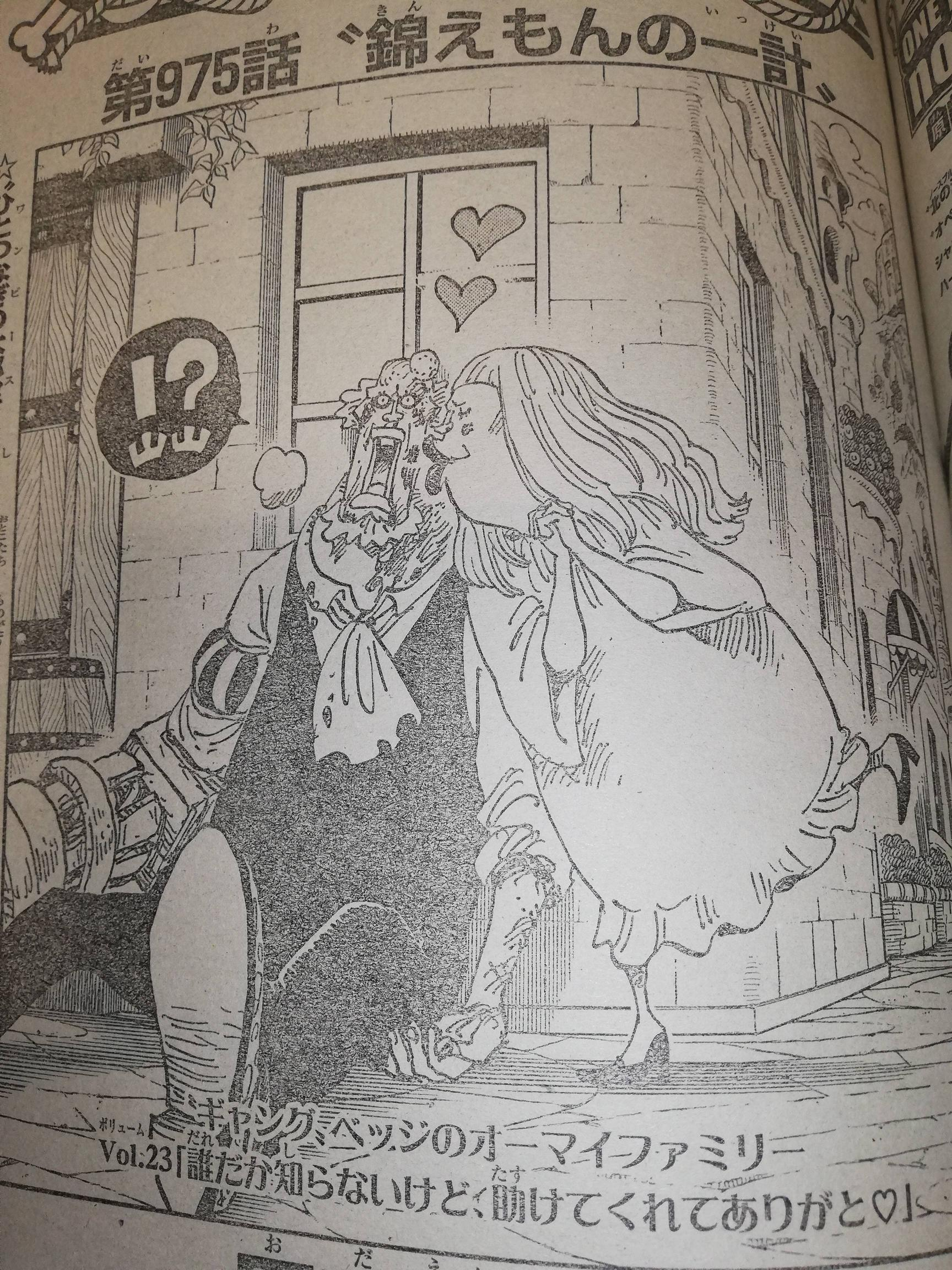 One Piece Spoilers 975 07