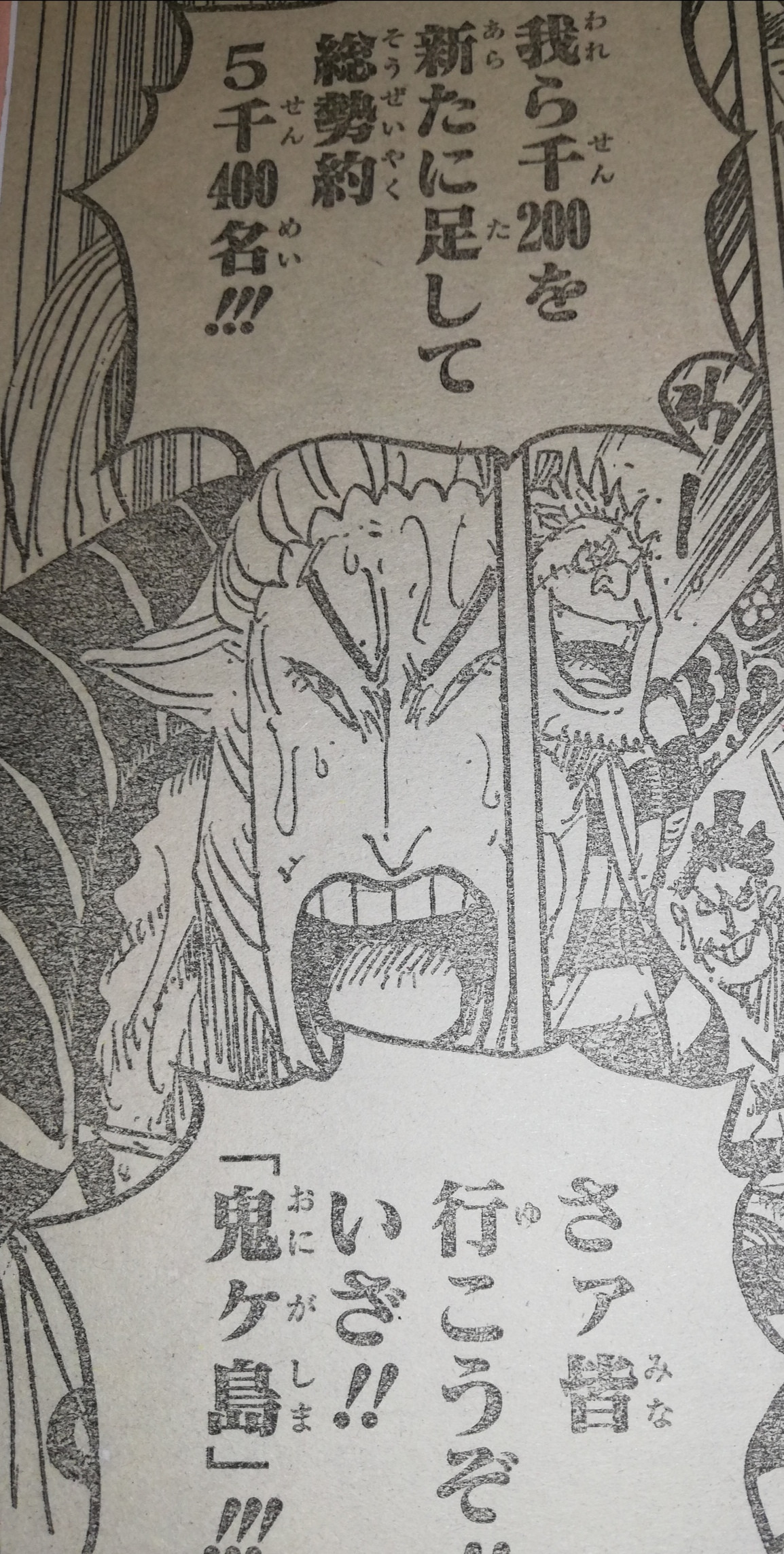 One Piece Spoilers 975 08