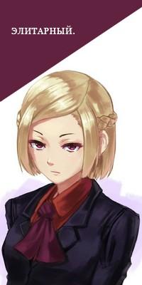 Zhana