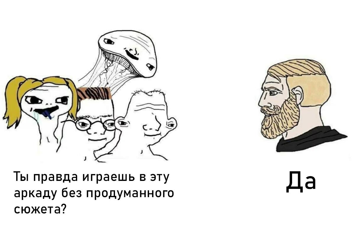 nordic-gamer-meme-4.jpg