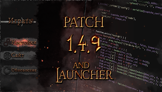 1.4.9/Launcher