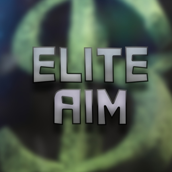 ELITE AIM SQUAREZ