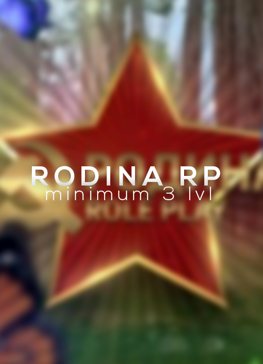 RODINA RP