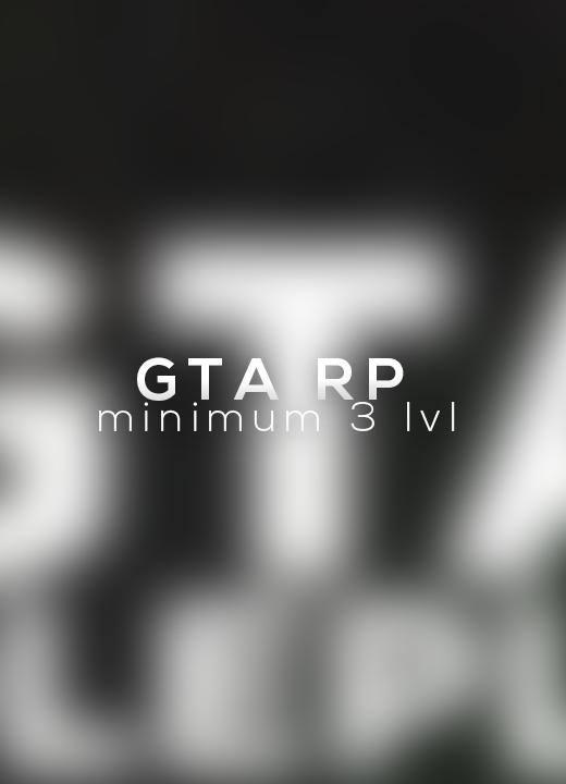 GTA RP CRMP