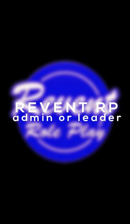 REVENT RP с админкой\лидеркой