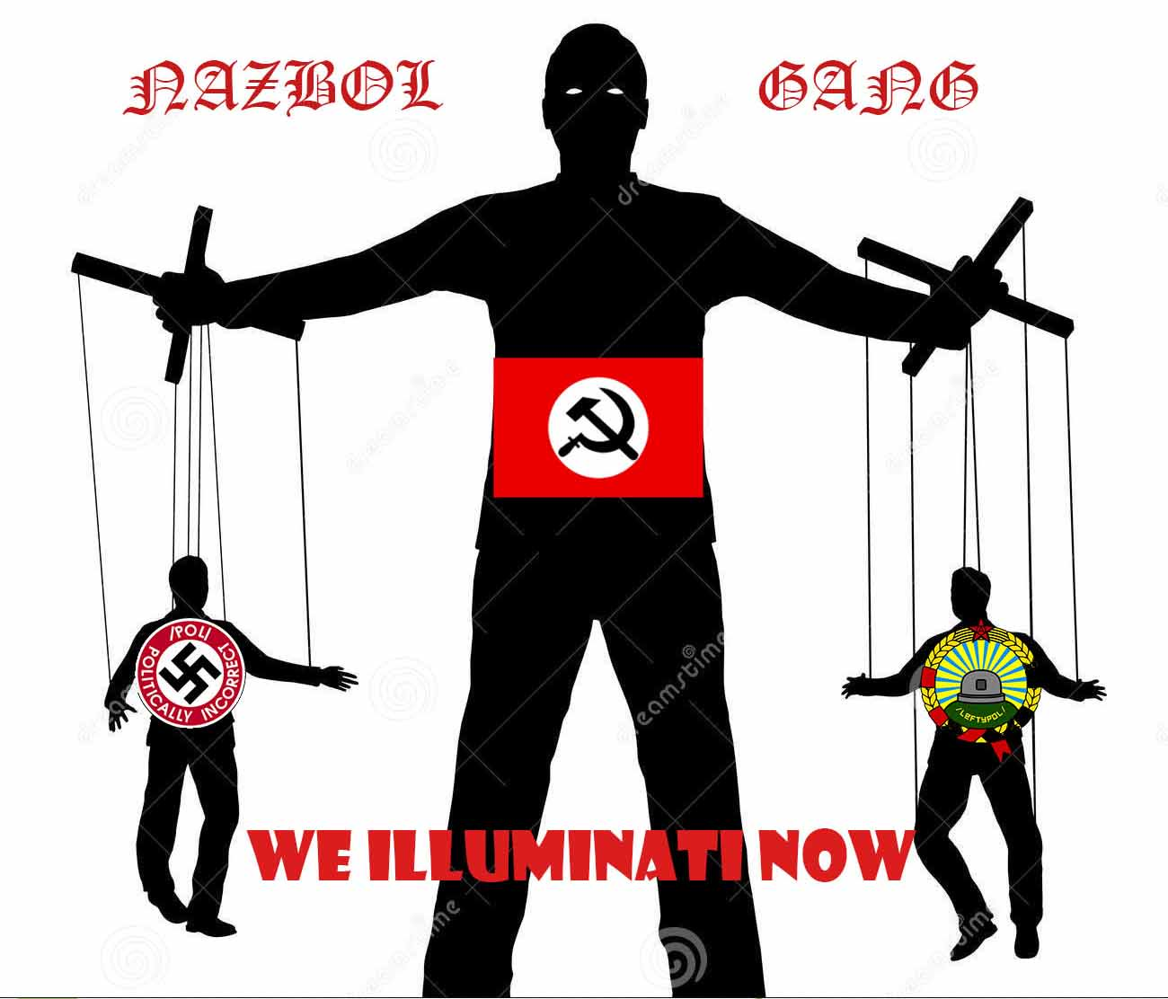 https://cdn.discordapp.com/attachments/360983468286410764/368122334537842689/Nazbol_illuminati.jpg