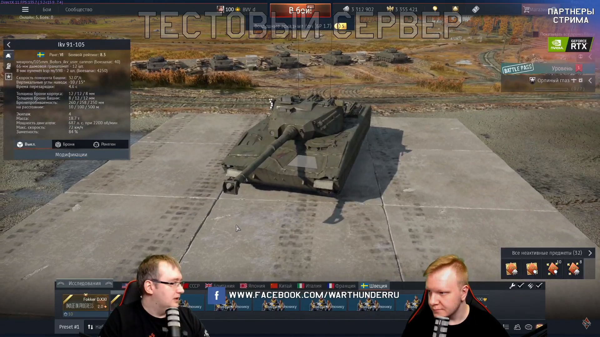 unknown - A proper TL;DW for the Russian and English dev streams, Ixwa Strike edition.