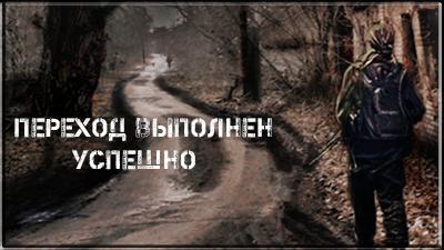 Ж/Д Станция - Страница 45 Udacnho_sanya