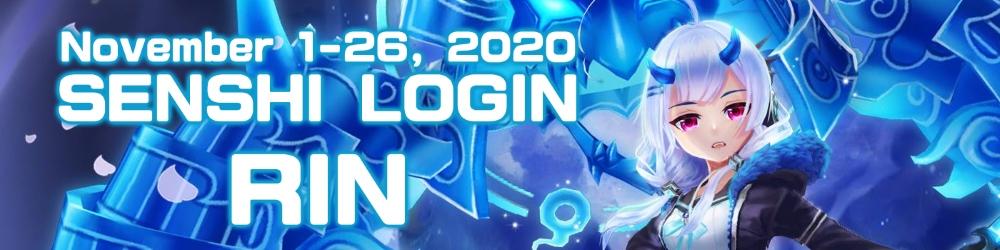 2020-11-rin250px.jpg