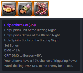 holybot.png