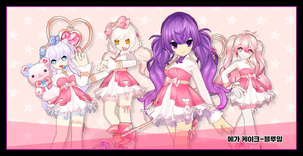 Mega_Cake.png