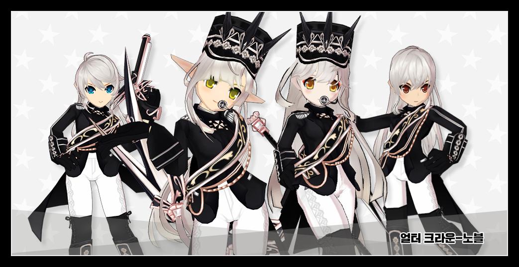 Alter_Crown_Alt.png