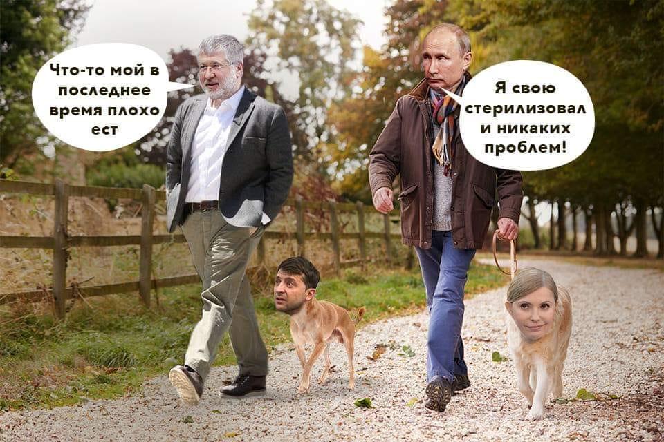 ГПУ вже давно розслідує цю справу, - Луценко про корупційні схеми оточення Порошенка під час закупівлі техніки з РФ - Цензор.НЕТ 8597