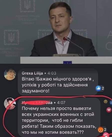 Зеленський вийшов з бізнесу, - ЛІГА.net - Цензор.НЕТ 7145