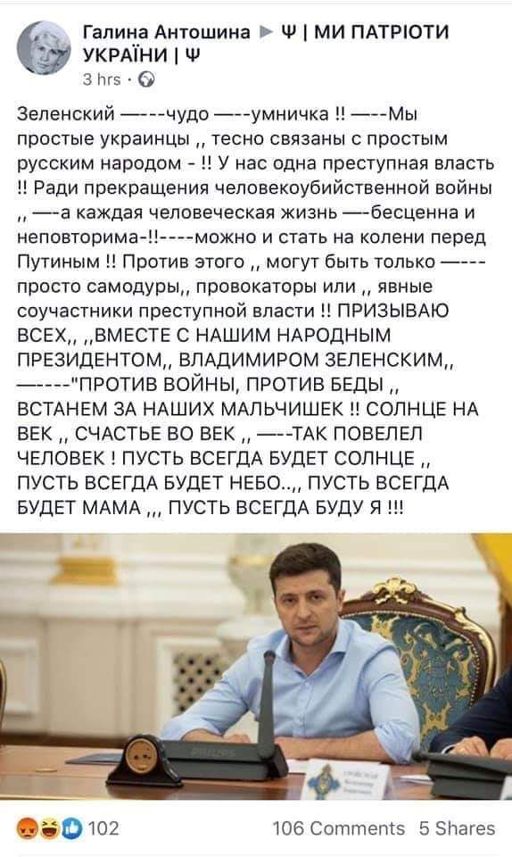 """""""Це ганебні домовленості, вони не принесли нам миру. Але відмовитися від них ми не можемо"""", - Яременко про Мінські угоди - Цензор.НЕТ 7132"""