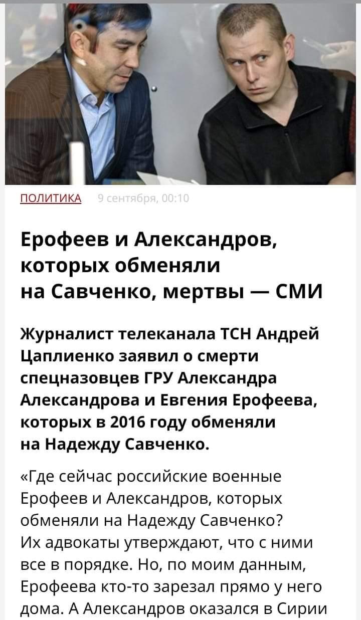 Встановлено вбивць Решата Аметова - першого українця, який загинув у війні з РФ - Цензор.НЕТ 7006