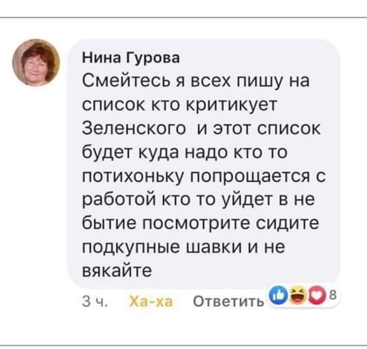 """""""Ви втрачаєте гроші, а ми втрачаємо людей"""", - Зеленський закликав міжнародну спільноту зберегти санкції проти РФ - Цензор.НЕТ 5818"""