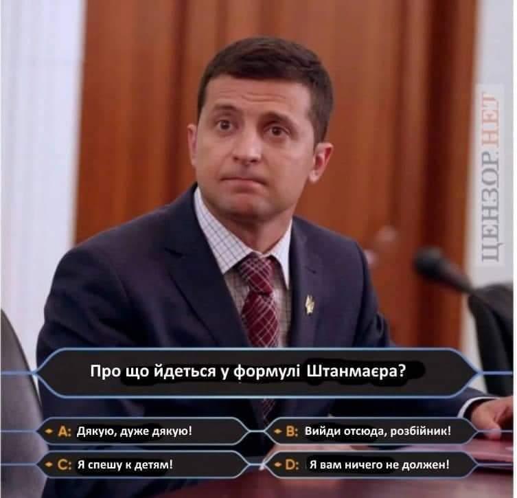 Зеленському насамперед потрібно вирішити, як розвиватимуться відносини України з Донбасом, - Путін - Цензор.НЕТ 4742