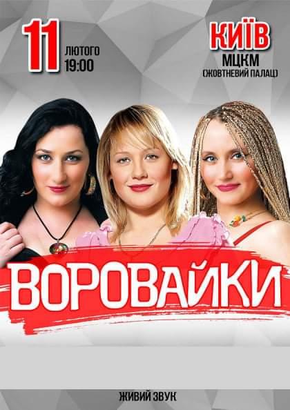 Україна готова провести конституційну реформу: ОРДЛО можуть отримати додаткові повноваження, - Єрмак - Цензор.НЕТ 5372