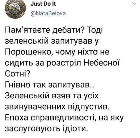 Активисты продолжают дежурить под Лукьяновским СИЗО, чтобы не дать вывезти освобожденных судом экс-беркутовцев - Цензор.НЕТ 4921